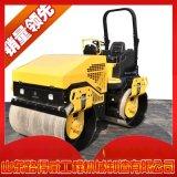 壓路機廠家直銷 歡迎選購 RWYL71B 產品更全更專業
