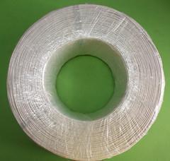 汗蒸房碳纤维发热线