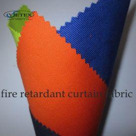 高强力全棉阻燃面料阻燃布