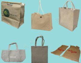 100%純天然麻布袋 麻布購物袋