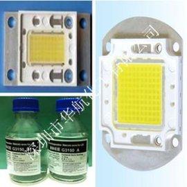 大功率COB多芯集成LED封装硅胶