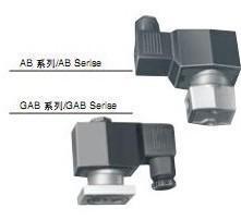 华通气动 电磁阀 AB/GAB 系列 二位二通适用于多种介质(空气,煤气,水,油)