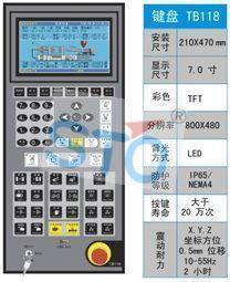 宝捷信注塑机电脑面板TB118