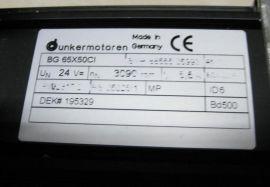 苏州德恩科伺服电机维修BG 65*50Cl