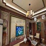 大兴竹纤维墙板 集成板墙面 产品规格