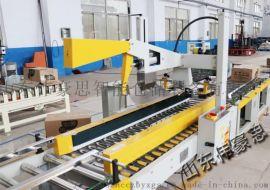 生产自动纸箱垛机 全自动装箱机