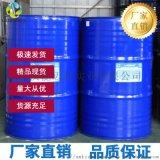 肉桂酸乙酯高品质原料供应