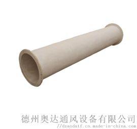 角铁法兰风管 矩形共板法兰风管多少钱一平米