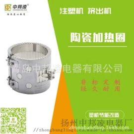 熔喷设备配套陶瓷加热圈厂家