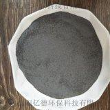 供应优质磁粉 水处理专用磁粉