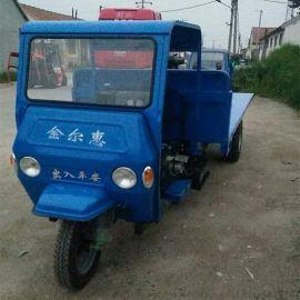 热销液压型三马子 拉料新型农用三轮车