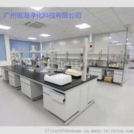实验室中央台实验室边台通风柜广州锡海净化