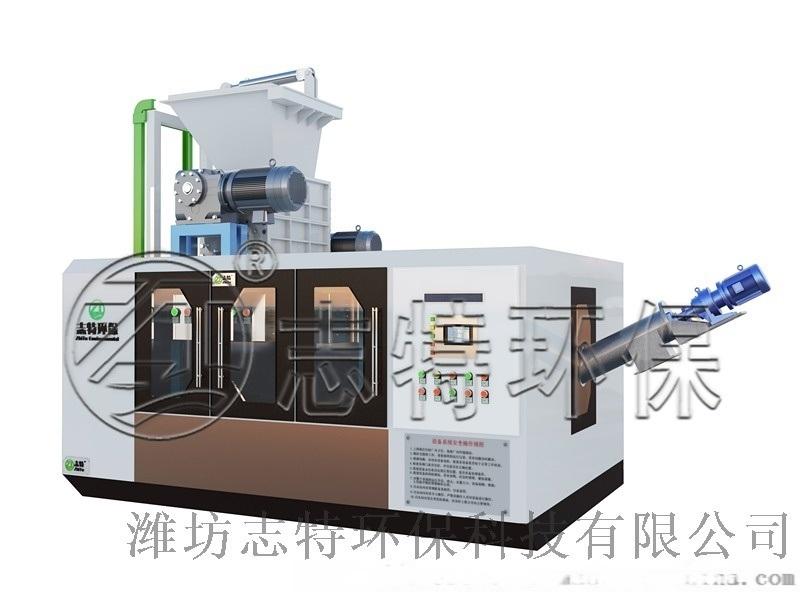 移动式微波消毒设备 微波消毒设备厂家