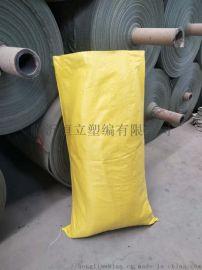 塑料编织袋垃圾分类处理袋