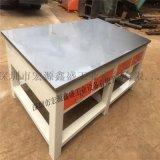 模具钢板桌,四工位重型工作台,虎钳钳工钢板台