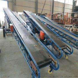 爬坡输送机专业订购 大倾角带式输送机设计加工qc