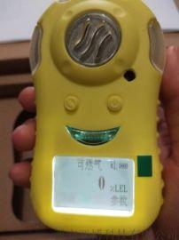 西安硫化氢检测仪厂家咨询