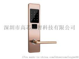 公寓锁APP密码锁酒店公寓**智能门锁密码锁