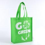 綠色無紡布袋絲印購物袋覆膜袋環保袋禮品袋