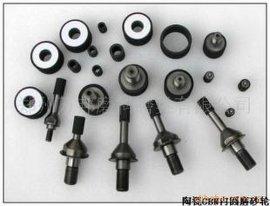 陶瓷CBN砂輪   軸承內圓及軸承溝道的磨削     精度高  磨削效率高  修整頻次低