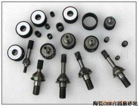 陶瓷CBN砂轮   轴承内圆及轴承沟道的磨削     精度高  磨削效率高  修整频次低