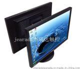 19寸寬屏雙屏顯示器