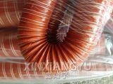 高温红色风管,暖气排放管,高温硫化软管