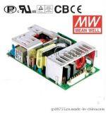 台湾明纬裸板电源PPS-125-24带PFC功能单组输出125W裸板电源