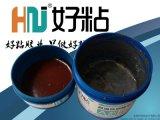 高温铸铁缺陷修补胶HN211 可耐高温300℃