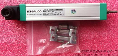 德國米伽羅MIGALOO位移感測器,KTC-100MM,電阻尺,拉桿電子尺