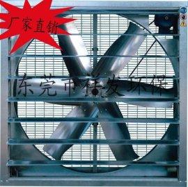 东莞负压风机厂家直销