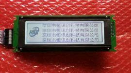 LCD24064液晶屏 兼容T6963C 灰屏背光 5V/3.3V