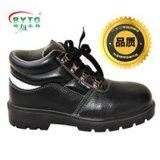 柏雅泰格防靜電安全鞋C2009