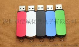 旋转U盘,创意礼品U盘定制,免费定制logo,商务礼品USB随身碟 深圳礼品u盘工厂