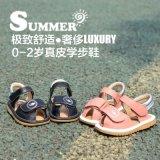 小螺号学步鞋婴儿鞋夏季宝宝凉鞋女男童凉鞋真皮软底叫叫鞋0-2岁