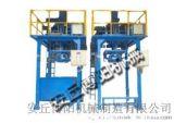河北氧化鋁噸袋包裝機|氧化鋁噸袋拆包機供應商