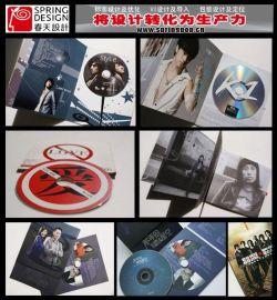 北京唱片设计 唱片包装设计