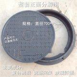 魯潤復合樹脂700*70市政  井蓋黑色井蓋