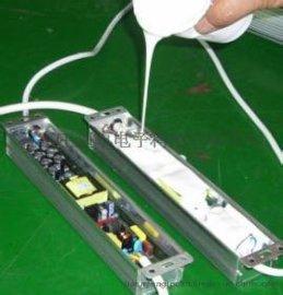 电子器件绝缘保密环氧灌封胶,高压包灌封浇注树脂料,黑白胶生产厂家