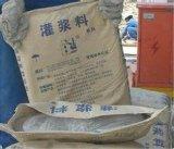 华宝远景厂家直销CGN-300高强无收缩灌浆料