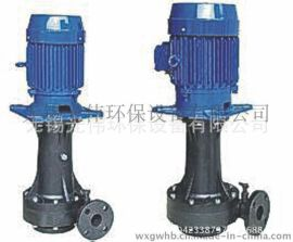 耐高温耐腐蚀立式水泵卧式水泵