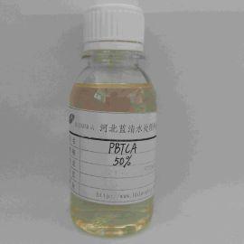 2- 酸丁烷-1,2,4-三羧酸 PBTCA