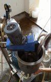 生物农药胶体磨,生物农药分散机,液态化肥胶体磨