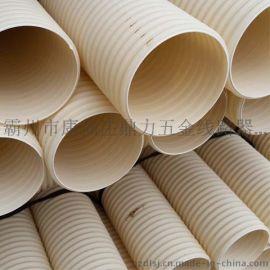 PVC300mm双壁波纹管,优质现货PVC排水管