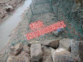 pvc10%锌铝合金生态格网护脚 河道防冲刷边坡治理蜂巢格网 海漫海堤防护六角格网
