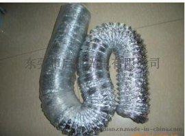 UV机耐高温抽风管/UV机风管/排风管