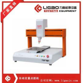 HF-500A自动定量点胶机 品牌苏州点胶机 定量型点胶机