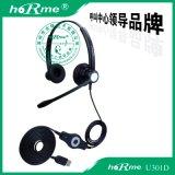 合镁U301D USB线控耳机