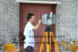 天宝TX8江西总代理|天宝TX8三维激光扫描仪|古建筑三维扫描