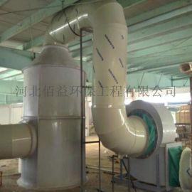 新型湿式脱硫除尘器/脱硫塔/砖窑脱硫塔/烟气处理设备/除尘